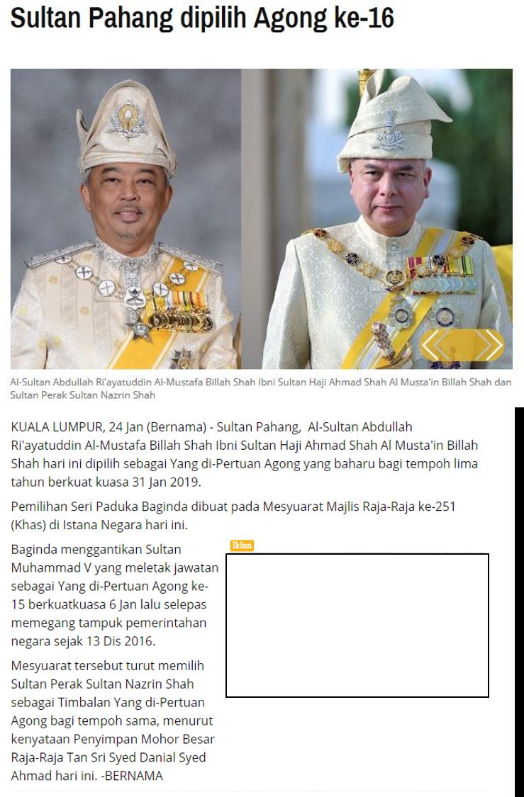 Artikel Sultan Pahang Agong ke-16